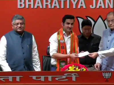 Former India Opener Gambhir Begins Political Journey With BJP
