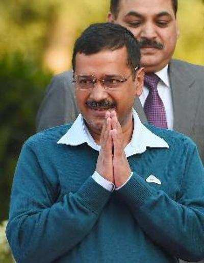 Arvind Kejriwal to address rally in Maharashtra tomorrow