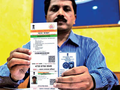 How to link my Aadhaar card with mobile phone number?