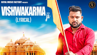 Latest Haryanvi Song Lyrical Vishwakarma Ji Sung By Bro AG