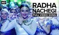 Tevar | Song - Radha Nachegi (Janmashtami Special)