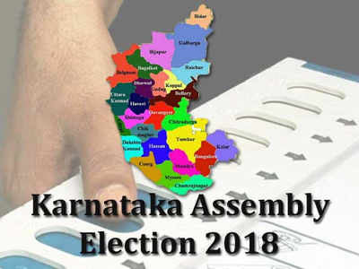 Karnataka Elections 2018: Read all the poll buzz here