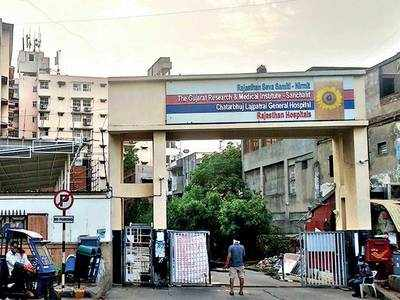 Take strict action against Rajasthan Hospital: HC