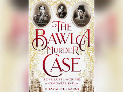 Indore plot, outdoor execution: Dhaval Kulkarni's book details a century-old case that remains a milestone for the Mumbai Police