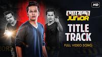 Goyenda Junior | Song - 'Title Track'