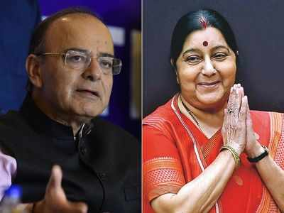 Two flyovers in Ahmedabad named after late Arun Jaitley, Sushma Swaraj