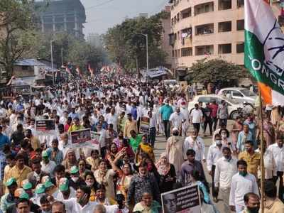 Mumbai Congress to lead a protest march against Arnab Goswami today