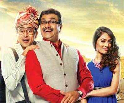 It's showtime for Gujjubhai