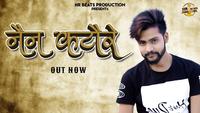 Haryanvi Song Nain Katore Cover Sung By Meer Shaab
