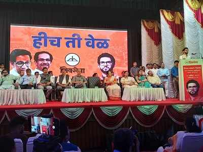 Watch: Aaditya Thackeray to contest elections from Worli