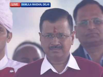 Arvind Kejriwal takes oath as Delhi Chief Minister at Ramlila Maidan