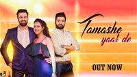 Latest Haryanvi Song 'Tamashe Yaar De'Sung By Harry Dagar
