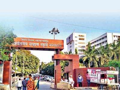 Yashwantrao Chavan Memorial Hospital's new ICUs cannot operate for want of nurses
