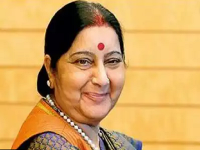 Former External Affairs Minister Sushma Swaraj passes away at 67; tributes pour in for her on social media