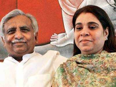 Naresh Goyal and wife Anita deplaned from London flight