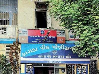 Vastrapur cloth bizman cheated of Rs 1.45 crore