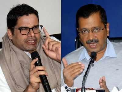 All doesn't seem well between Delhi CM Arvind Kejriwal and political strategist Prashant Kishor