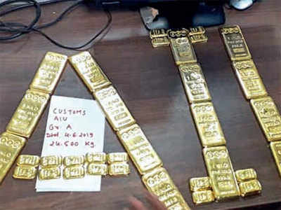 Gujarat: Rs 1,300 crore gold smuggling case mastermind held