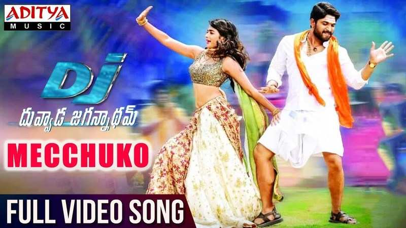 DJ Duvvada Jagannadham | Song - Mecchuko | Telugu Video Songs - Times of  India