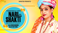 Latest Haryanvi Song Nari Shakti Sung By Chanderkala Singh
