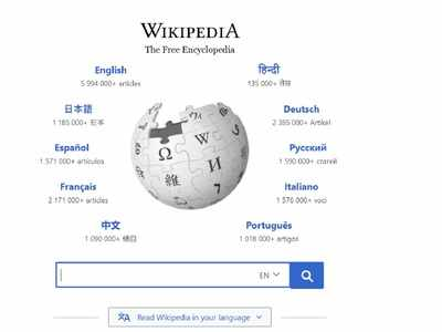 Wikipedia seeks donation from Indian readers to keep encyclopedia thriving