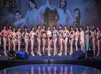 Miss Asia beauty pageant to take place in Kaohsiung for first time