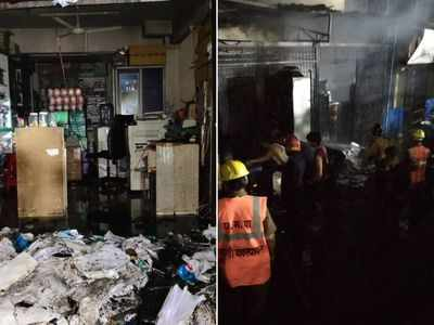 Thane: Fire breaks out at shopping complex, four shops gutted