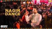 Kaagar | Song - Nagin Dance