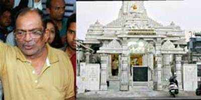 Mahesh Shah: He took even God for a ride