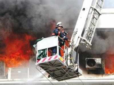 Govt building catches fire in Srinagar