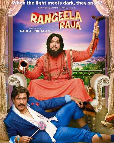 Rangeela Raja 2019 Download Full Movie