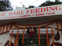 Pune:Breastfeeding facility in busy MG Road area to help lactating mothers