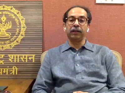 Uddhav Thackeray at Opposition leaders meet: We should decide whether we have to fight or fear the Centre