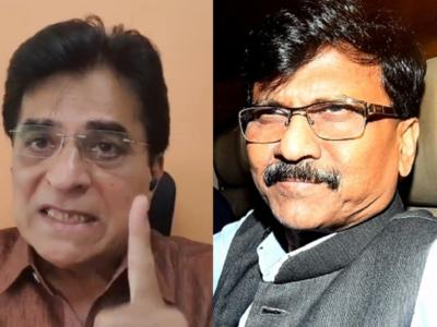 'Hisab toh dena padega', says Kirit Somaiya after Sanjay Raut's wife Varsha Raut repays Rs 55 lakh loan