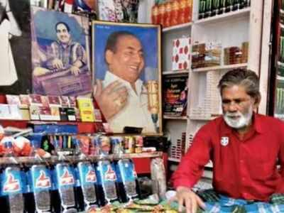 Mohammad Rafi death anniversary: This Kolkata paan shop is dedicated to the singer