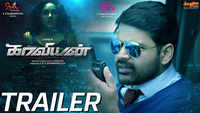 Kaaviyyan - Official Trailer