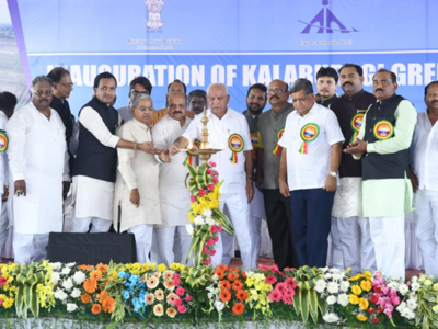 Karnataka: Kalaburagi airport inaugurated