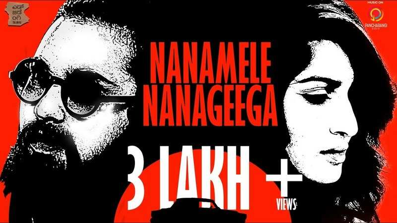 Kannadakkagi Ondannun Otti Song Nana Mele Nanageega Kannada Video Songs Times Of India