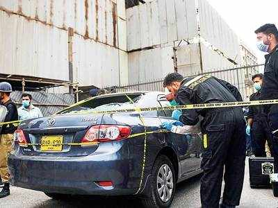 11 killed in attack on Pak Stock Exchange