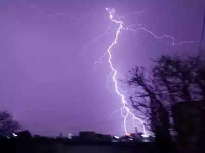 Man dies in lightning strike