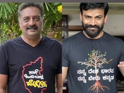 Prakash Raj, Dhananjaya and others sport Hindi Gothilla T-shirts; stand against Hindi imposition