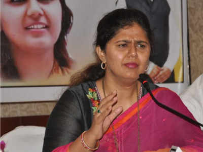 Pankaja Munde's FB post raises eyebrows; calls for meeting with supporters on December 12