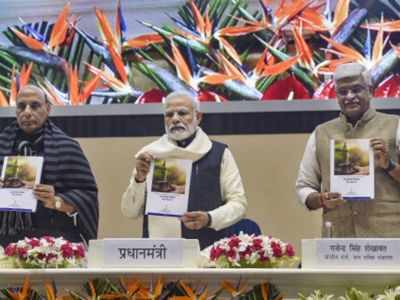 PM Narendra Modi launches Atal Bhujal Scheme for better management of groundwater
