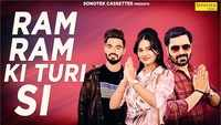 Latest Haryanvi Song Ram Ram Ki Turi Si Sung By Raj Mawer