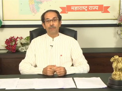 Uddhav Thackeray: I am warning of a lockdown, not declaring one as on today