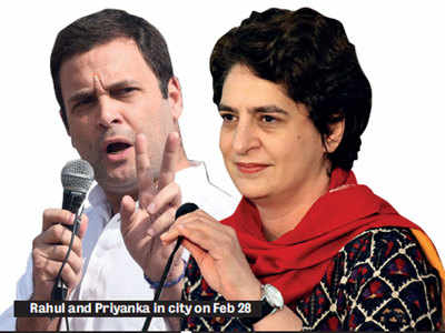 Priyanka may address rally in city
