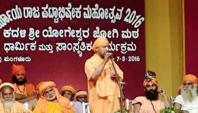 Yogi's Karnataka connection