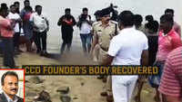Cafe Coffee Day owner VG Siddhartha's body recovered
