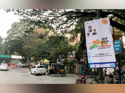 Khelo India flexes are for larger public good: PMC