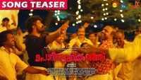 Porinju Mariyam Jose - Official Teaser